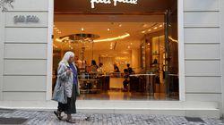 Folli Follie: Για δύο κακουργήματα καλούνται ως ύποπτοι οι Κουτσολιούτσοι και άλλοι