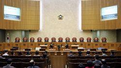 대법원이 오늘 '강제징용' 손배소 최종 선고를