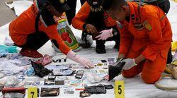 Ινδονησία: Εντείνονται οι έρευνες για τον εντοπισμό των μαύρων κουτιών του μοιραίου 737 της Lion