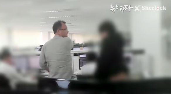 '디지털 성범죄 유통 플랫폼' 지목된 위디스크 양진호 회장이 사무실에서 하는 행동