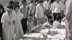 5·18 계엄군에 의한 성폭행 피해자가 17명인 것으로