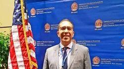 Un Tunisien intègre l'académie américaine des meilleurs chirurgiens au