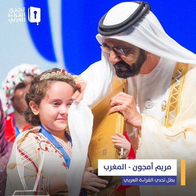 Championne de l'Arab Reading Challenge, cette petite fille de Taounate a ému la