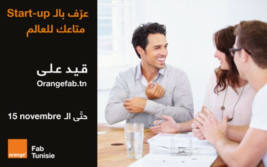 Start-up, participez à l'appel à projets d'Orange Fab Tunisie et accélérez votre croissance à
