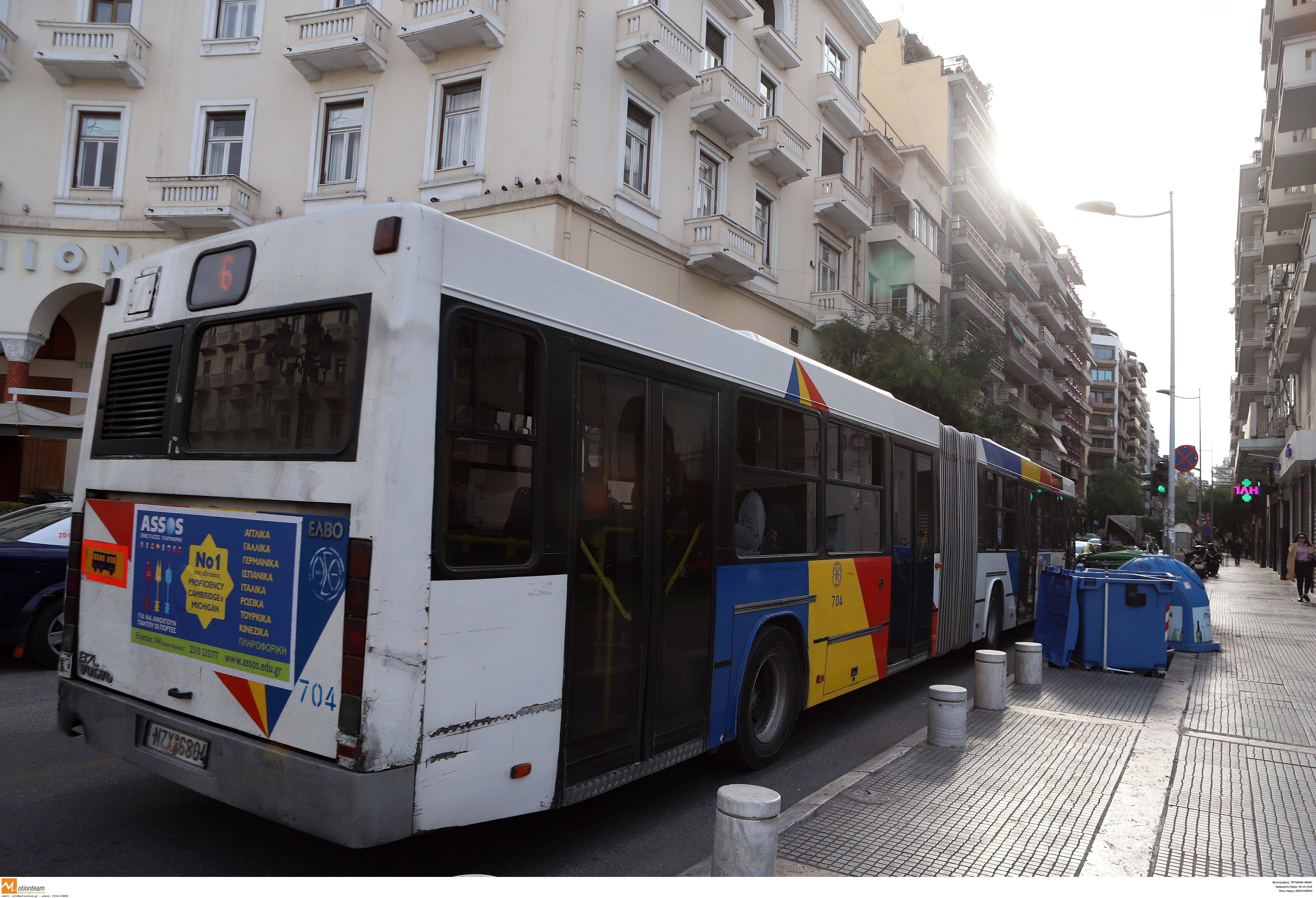 Νέα επίθεση με πέτρες σε λεωφορείο το βράδυ της Τρίτης