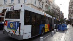 Νέα επίθεση με πέτρες σε λεωφορείο το βράδυ της