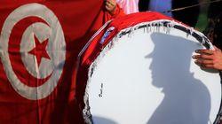 Gouvernance globale: La Tunisie classée 9ème pays africain selon l'Index