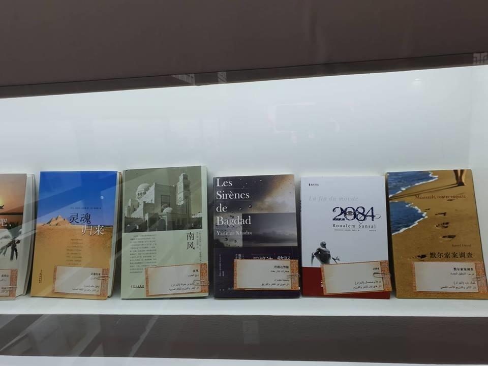 Ces livres algériens traduits en