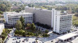 Δωρεά 5,3 εκατ. ευρώ από το Ίδρυμα Σταύρος Νιάρχος στο 251 Γενικό Νοσοκομείο