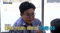 김성주가 피맥집 사장을 몰래 방문해 전해준