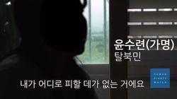북한의 여러 정부 관리들이 북한 여성들에게 저지르는 일 (휴먼라이츠워치