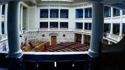 Συνταγματική αναθεώρηση: Από την θεσμική αναγκαιότητα στην πολιτική