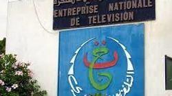 Les chaînes TV et radio publiques diffusées par le satellite algérien