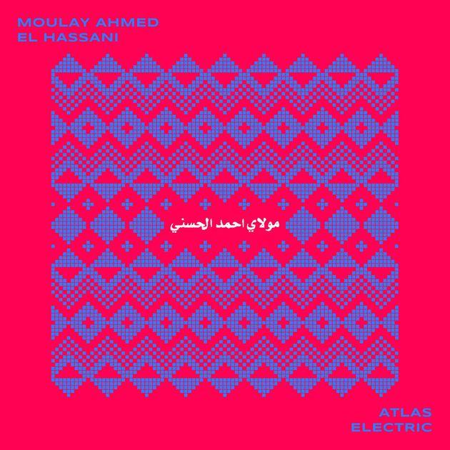 Un label anglais fait redécouvrir l'œuvre de Moulay Ahmed El