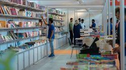 L'Algérie invitée d'honneur à la Foire internationale du livre de