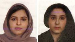 New York: Junge Saudi-Schwestern gefesselt im Fluss