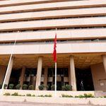 La Banque centrale de Tunisie augmente son taux d'intérêt directeur, une décision loin de faire