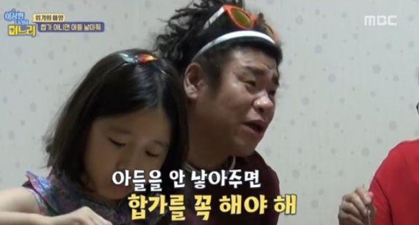 개그맨 오정태가 이미 딸 두명 낳은 아내에게 요구하는 것 (영상)