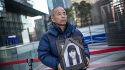 Νότια Κορέα: Αποζημιώσεις από τη Samsung για θανάτους
