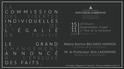 Bochra Bel Haj Hmida et Slim Laghmani à la Sorbonne pour une conférence sur le rapport de la