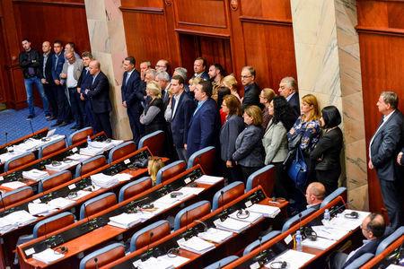 ΠΓΔΜ: Δικαστήριο δέσμευσε προσωρινά όλα τα περιουσιακά στοιχεία του