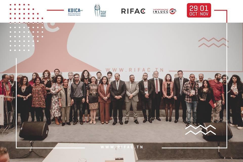 Palmarès de la première édition des Rencontres internationales du film anti-corruption