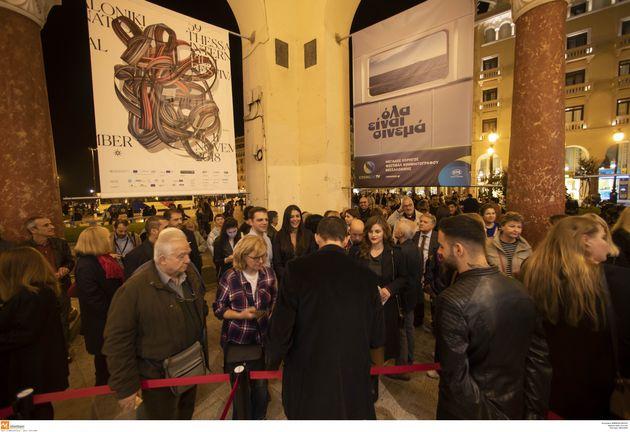 Φεστιβάλ Κινηματογράφου Θεσσαλονίκης: Η τελετή έναρξης σε