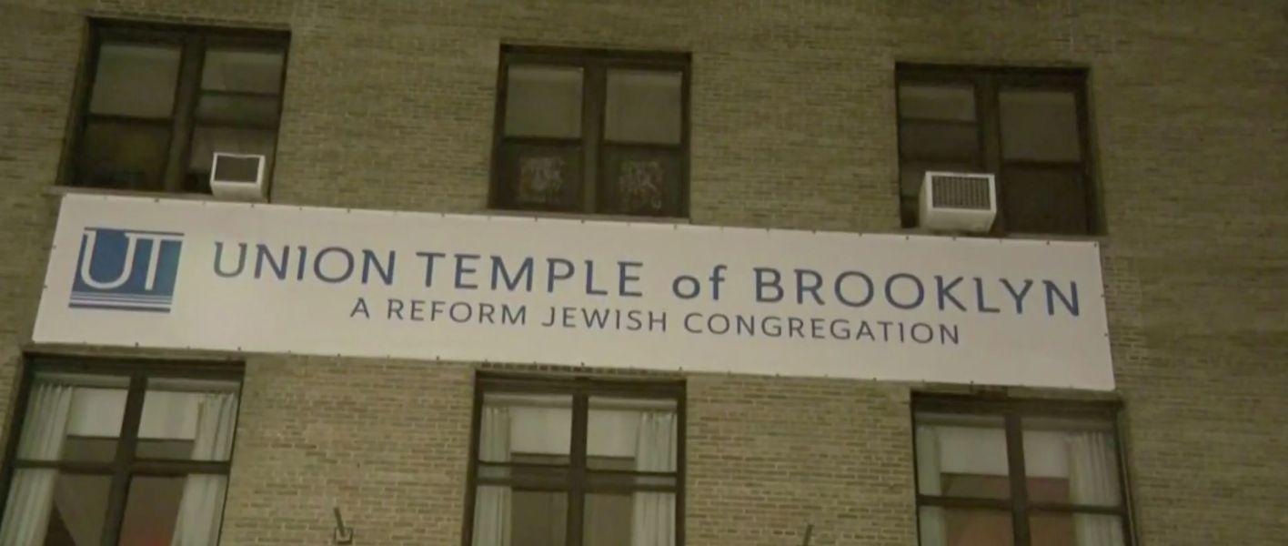 Union Temple, Brooklyn