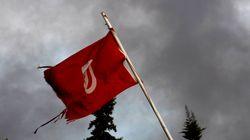 Quitter la Tunisie, une terre vouée à