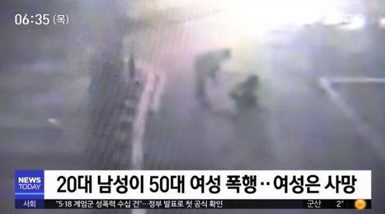 50대 여성 폭행 살인한 20대 남성
