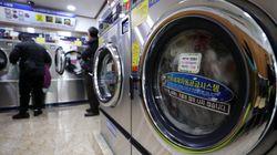 부산 경찰이 빨래방 세탁기에 갇힌 10대를