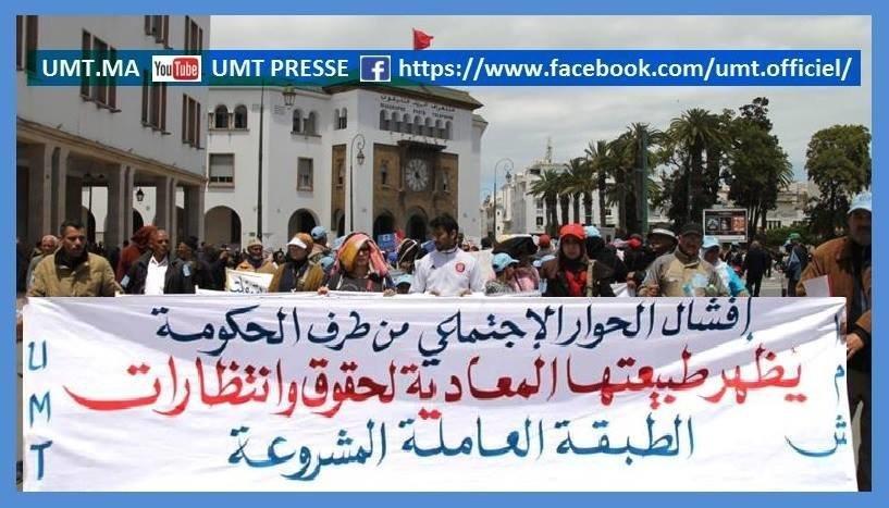 L'UMT prévient qu'elle boycottera les prochaines négociations avec le
