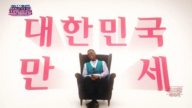 '킹갓한국 정상시민' 향한 조롱과