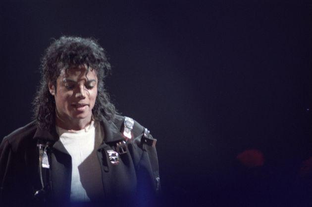 마이클 잭슨의 'BAD' 투어 자켓이 경매에