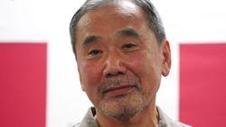 무라카미 하루키가 자신의 모든 자료를 대학에