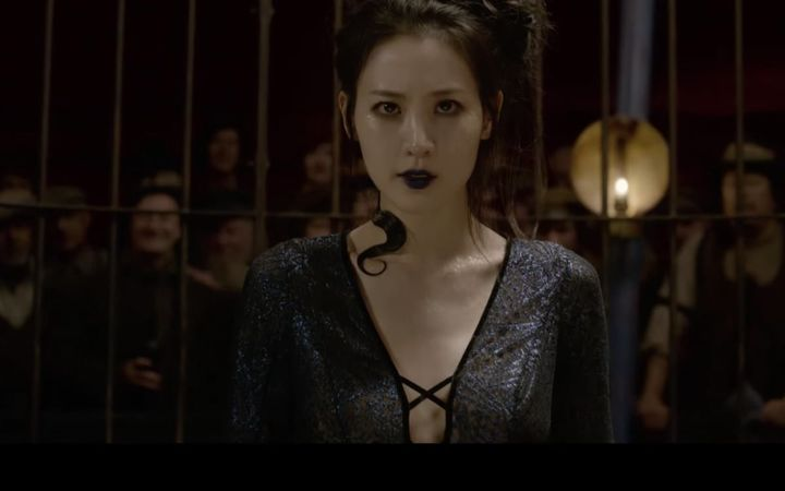 "Claudia Kim as Nagini in ""Fantastic Beasts: The Crimes of Grindelwald."""