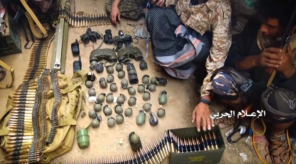 예멘 전쟁터에서 '한국산' 살상무기가
