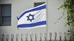 Kαθολικές εκκλησίες ζητούν να ανακληθεί ο νόμος που ορίζει το Ισραήλ ως «εβραϊκό