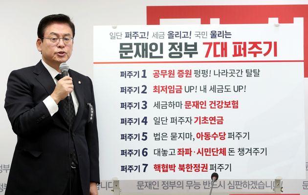 """아동수당에 관한 자유한국당의 """"옛날 이야기""""를"""