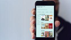 Δωρεάν 2.500 e-books από την Εθνική Βιβλιοθήκη