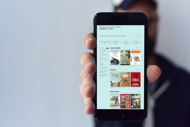 Δωρεάν 2.500 e-books από την Εθνική