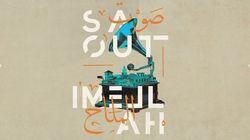 """""""Saout L'Mellah"""", le projet qui veut mettre à l'honneur la tradition orale du"""