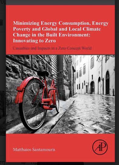 Μηδενισμός της Ενεργειακής Κατανάλωσης, Της Ενεργειακής Ένδειας και της Τοπικής Κλιματικής Μεταβολής. Καινοτομώντας προς τον