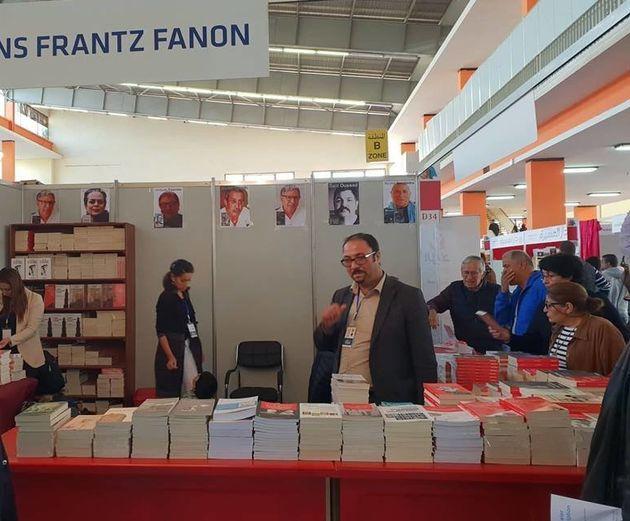 SILA: Le parcours atypique de Taous Amrouche retracé par les Editions Frantz