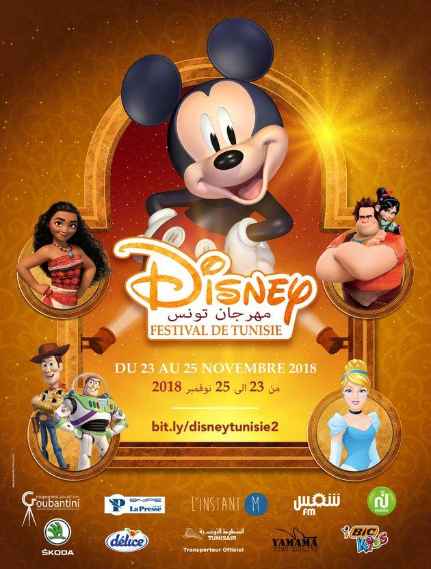 Le Disney Festival de Tunisie revient pour une deuxième édition du 23 au 25