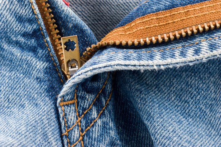 close up of the zipper on the...