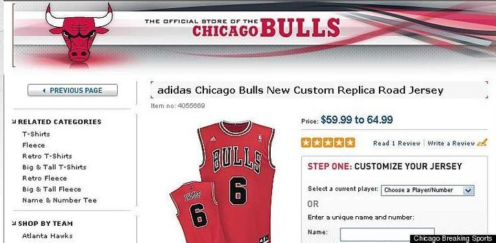 big sale e99b8 3f37c LeBron James Bulls Jerseys Were On Sale At NBA Store | HuffPost