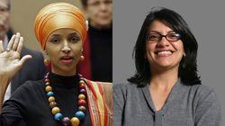 미국에서 최초의 무슬림 여성 하원의원 2명이