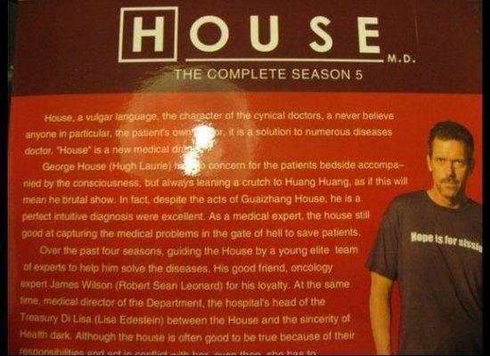 "House... Such vulgar language! (Via <a href=""http://www.buzzfeed.com/desktopdiva/hilarious-house-dvd-13o3/"" target=""_hplink"">"