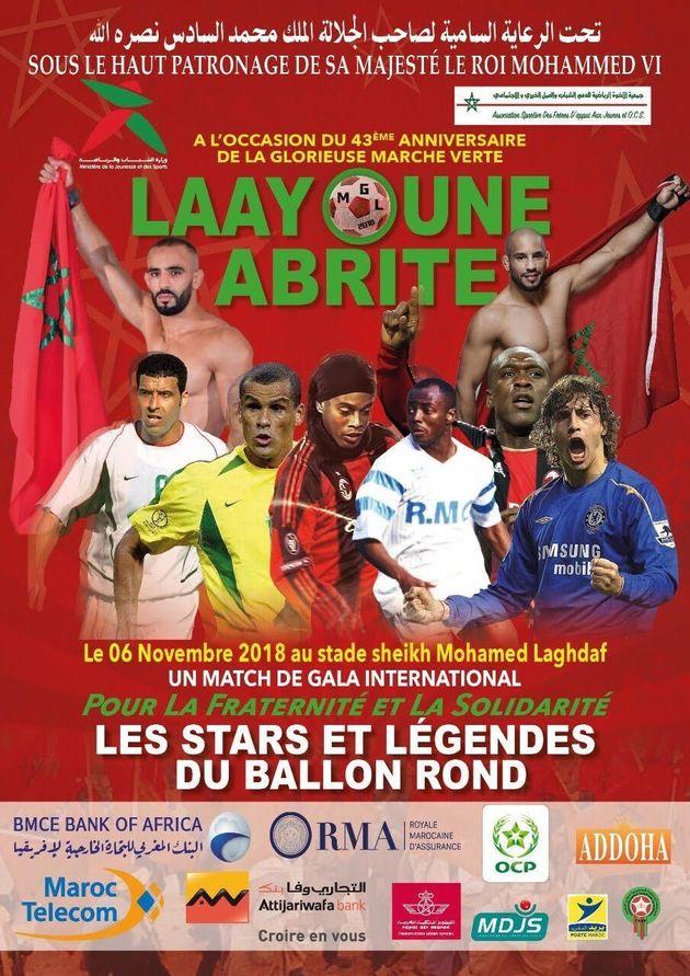 Laâyoune: Ronaldinho et d'autres légendes du ballon rond célèbrent la Marche Verte lors d'un match